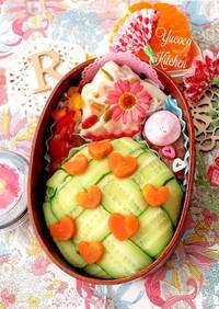 あみあみきゅうりツナマヨ寿司 母の日弁当