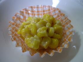 コーン&チーズ(お弁当のおかず)