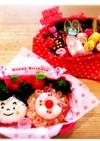 キャラ弁簡単バースデーケーキ誕生日お弁当