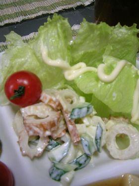 超簡単☆チーちくサラダ