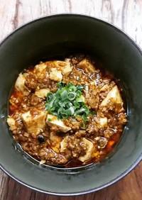 麻婆豆腐~花椒と紹興酒で本格麻婆豆腐~