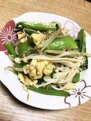 小松菜、もやし、えのき、卵の炒め物!の写真