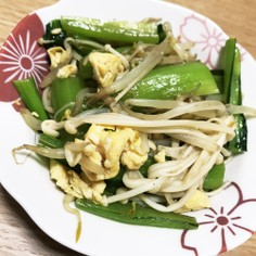 小松菜、もやし、えのき、卵の炒め物!