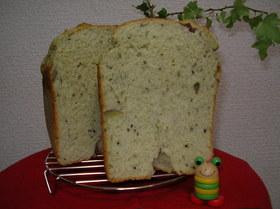 HB使用スイートポテトで秋の味覚食パン!