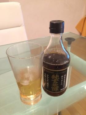 ウィスキーの炭酸と黒酢割