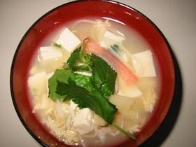 お吸い物の素で作る簡単スープ