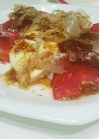 豆腐とトマトの和風さらだ。