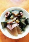 イカと大根と茄子と大葉の煮物
