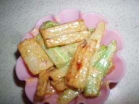 お弁当★ブロコッリーと竹輪のカレーマヨ