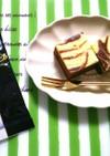低糖☆プロテinクリームチーズブラウニー