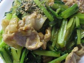 ❤小松菜と豚のカレーオイマヨ炒め❤