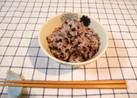 もちっと食感*黒米の炊き方