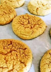 バターなし♥サクサクきな粉クッキー