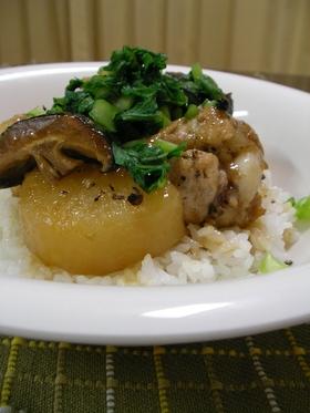 鶏と大根のメープルペッパー煮