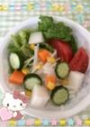 野菜サラダ〜(o˘◡˘o)♡