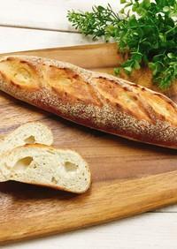 糖質制限 フランスパン