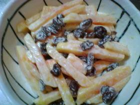 柿とレーズンのサラダ