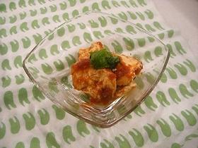 お豆腐のトマトソースマリネ