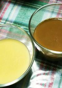 豆乳蒸しプリンプレーンとコーヒー味
