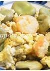 そら豆とむき海老の卵炒め