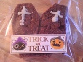ハロウィン棺おけガリガリチョコクッキー