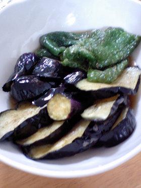 超簡単☆野菜もりもり揚げびたし