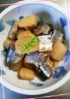大根・さんまの梅煮を骨ごと食べましょ♪