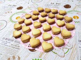 【絶品】アーモンドバターサンドクッキー♪