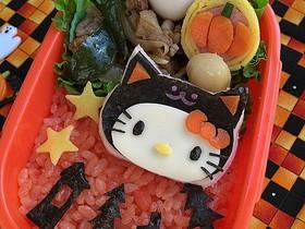ハロウィン 黒猫キティのキャラ弁
