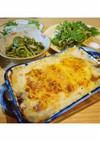 旬の山菜で☆タラの芽と長芋のグラタン