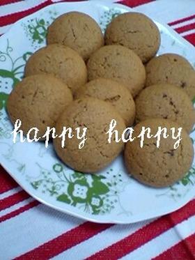 ほっとする味☆全粒粉の黒糖クッキー