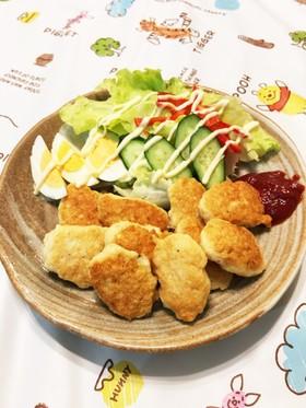 フープロで簡単☆ふわふわ鶏胸肉のナゲット
