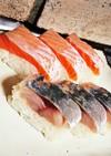 母の日にサーモンと〆鯖の押し寿司❣