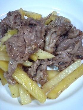 牛肉とダブル芋炒め