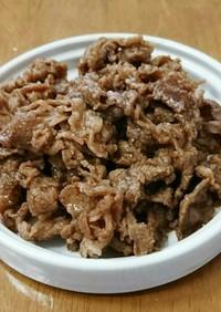【作り置き*冷凍保存】牛肉の甘辛煮