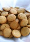 コストコPMで蜂蜜アイスボックスクッキー