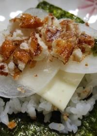 オニオン&チーズ+おかき!?手巻き寿司