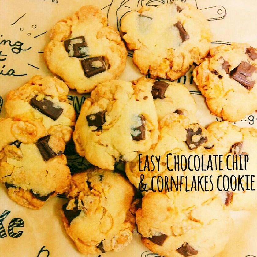 簡単♡チョコ&コーンフレークのクッキー