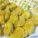 ズッキーニの天ぷらカレー風味