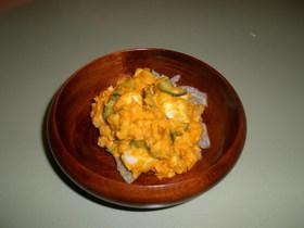 簡単!鮮やか! かぼちゃサラダ