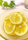 レモンの砂糖漬け〜スポーツの時にも〜