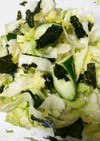 簡単 きゅうりとレタスのチョレギ風サラダ