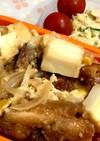 リメイク☆お弁当☆鶏肉の唐揚げ丼