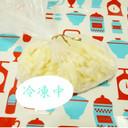 ミックスチーズの取りやすい冷凍法