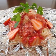 冷製イチゴパスタ
