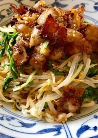 水菜ともやしのカリカリ豚バラ冷麺