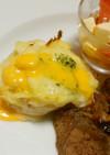 卵黄とマヨネーズで!オランデーズソース!
