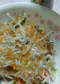 2分で❗豆腐と和風野菜の梅ドレサラダ
