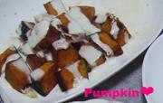 かぼちゃのヨーグルトソースがけ サラダの写真