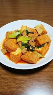 厚揚げとチンゲン菜のピリ辛炒めの写真